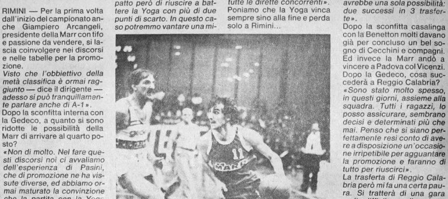 16 marzo 1984